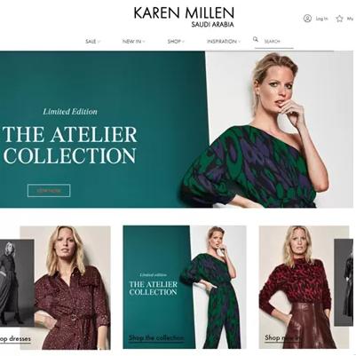 Karen-Millen-Retail-Pro-Magento-Integration